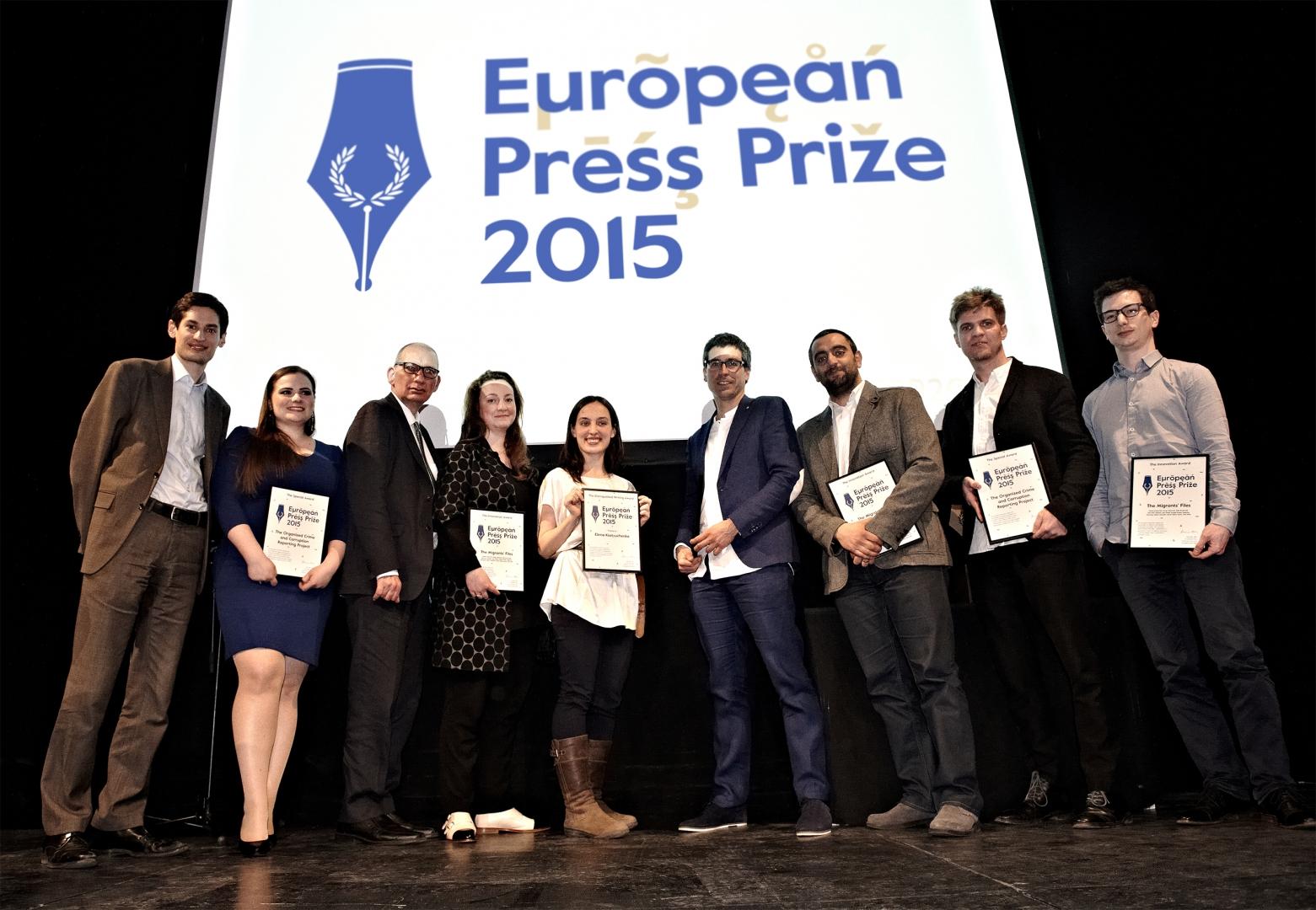 European Press Prize ceremony